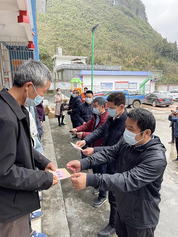鑫荣懋帮扶大化七百弄新春慰问活动6002.jpg